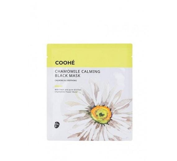 Coohé Chamomile Black Mask - Ansigtsmaske