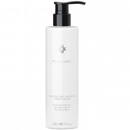 PaulMitchellMarulaOilConditioner222ml-20