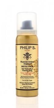 PhilipBRussianAmberImperialInstaThick60ml-20