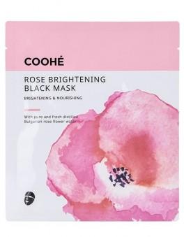 Coohé Rose Brightening Black Mask-20